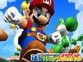 Permainan Super Mario Bros: The Return . Bermain online